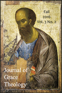 GJ Cover Fall2016