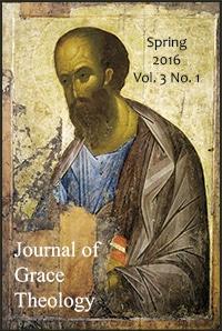 GJ Cover Spring2016
